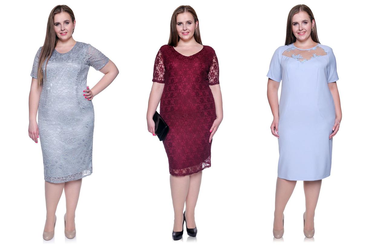 f5a7e300c0 Jasnoszara koronkowa sukienka z oferty sklepu Modne Duże Rozmiary Bordowa  koronkowa sukienka z oferty sklepu Modne Duże Rozmiary